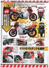 G-Works Bike 04 P36.jpg (626131 バイト)